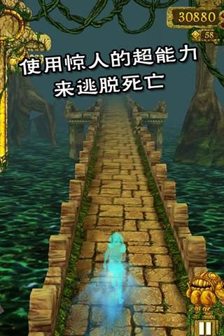神庙逃亡安卓版下载