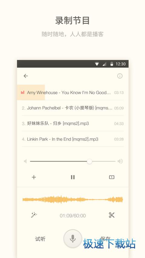 荔枝FM图片