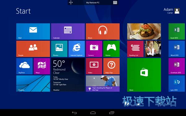 微软远程桌面