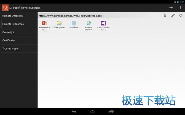 微软远程桌面安卓版下载