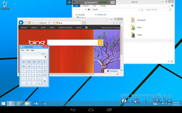 微��h程桌面安卓版