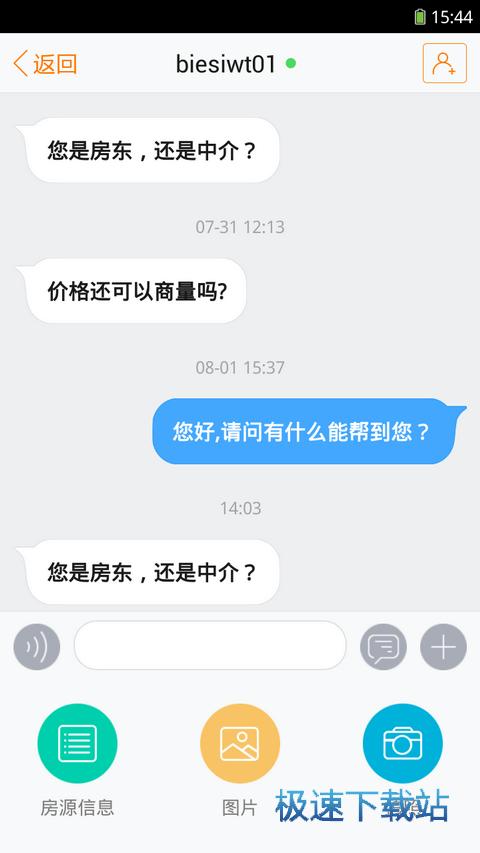 58帮帮安卓版下载
