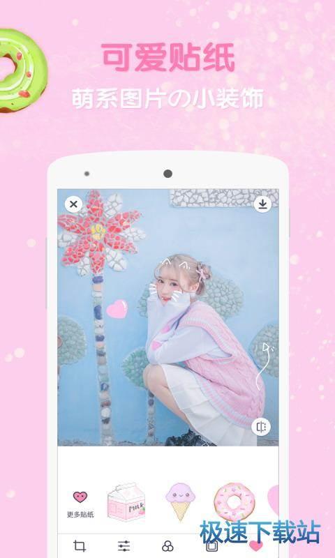girlscam安卓版