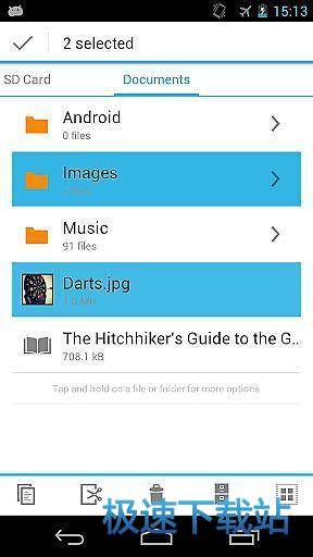 holo文件管理器安卓版