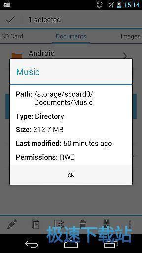 holo文件管理器安卓版下载