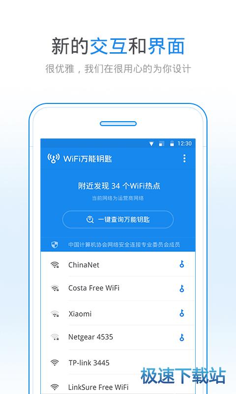 wifi�f能�匙下�d