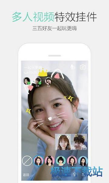 手机QQ 图片 01s