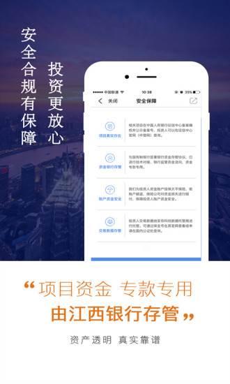 华融道理财手机版下载