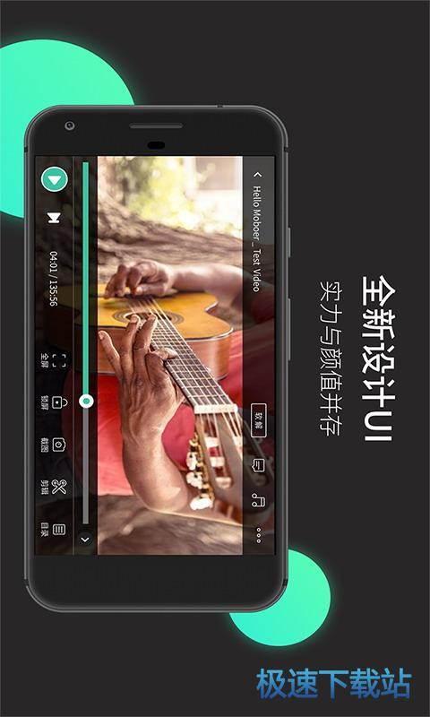 Mobo播放器  MoboPlayer2安卓版下载