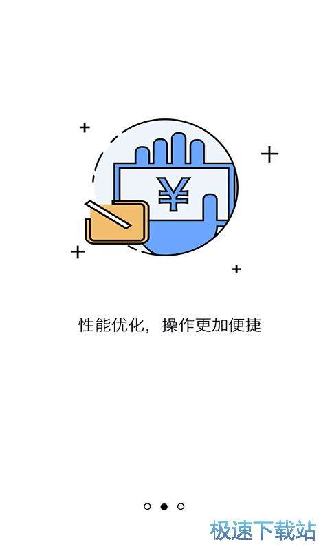 录单通安卓版下载