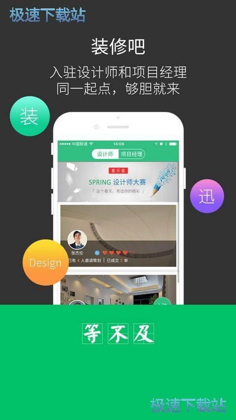 喜乐荟手机版下载