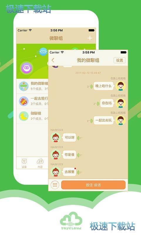 淘云互动安卓版下载