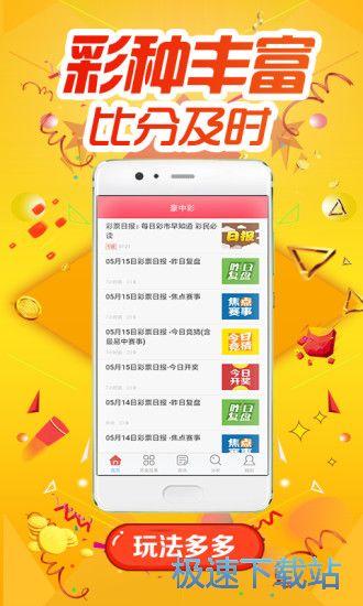 苹果彩票官网