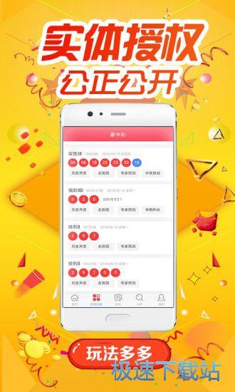 苹果彩票平台