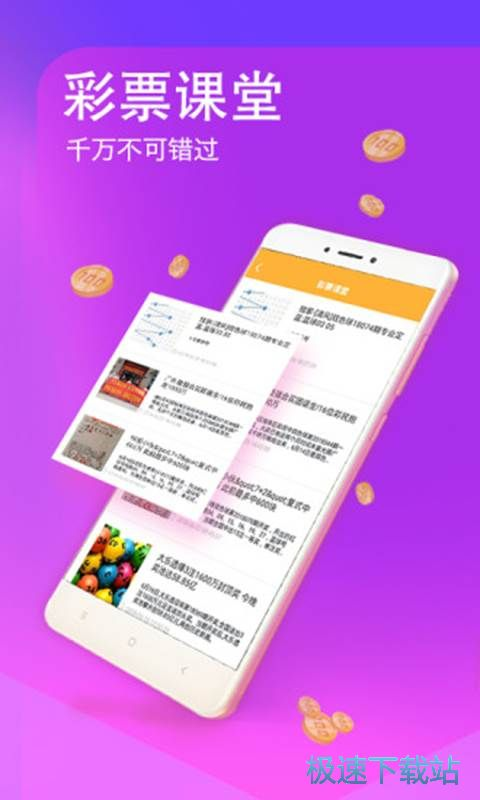 光大彩票app