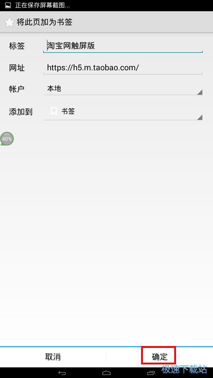 虹米浏览器 图片