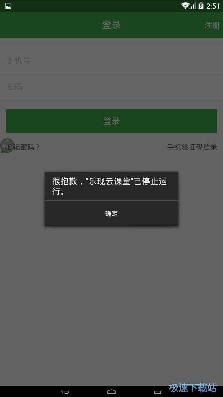 乐现云课堂 图片 06s