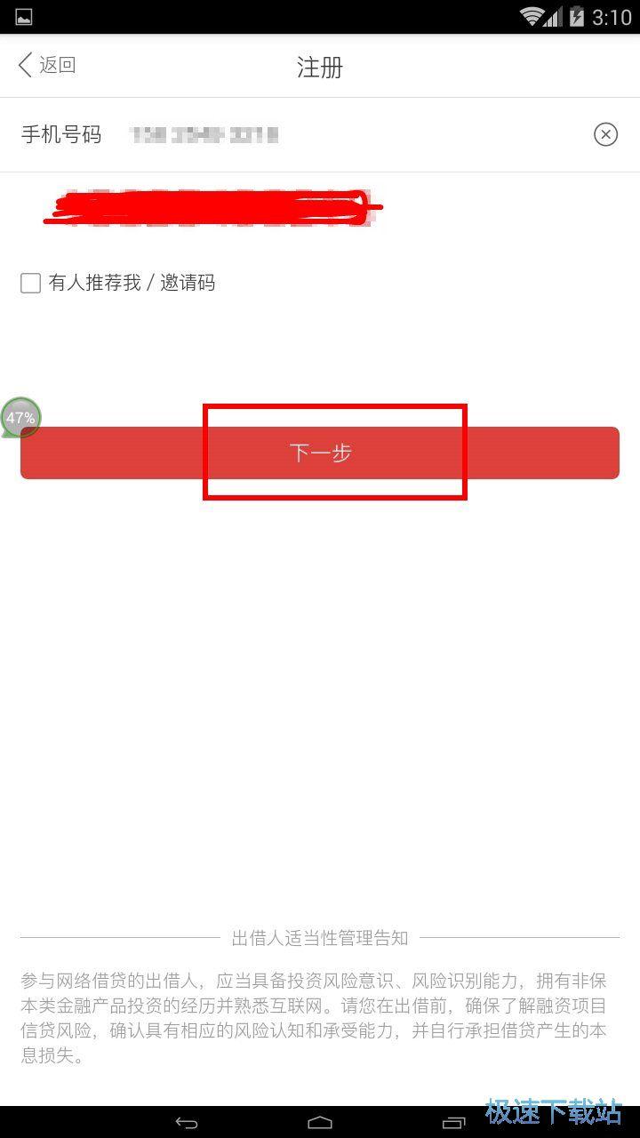 梧桐诚选 图片 05s