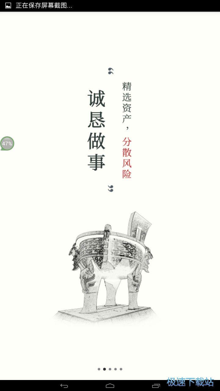 梧桐诚选 图片 03s