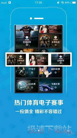 ��博app