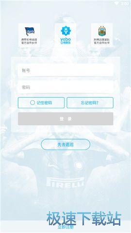 ��博app安卓版