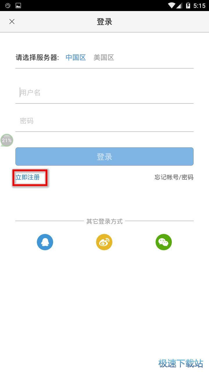 cnki全球学术快报安卓版