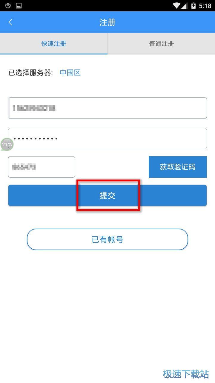cnki全球学术快报安卓版下载