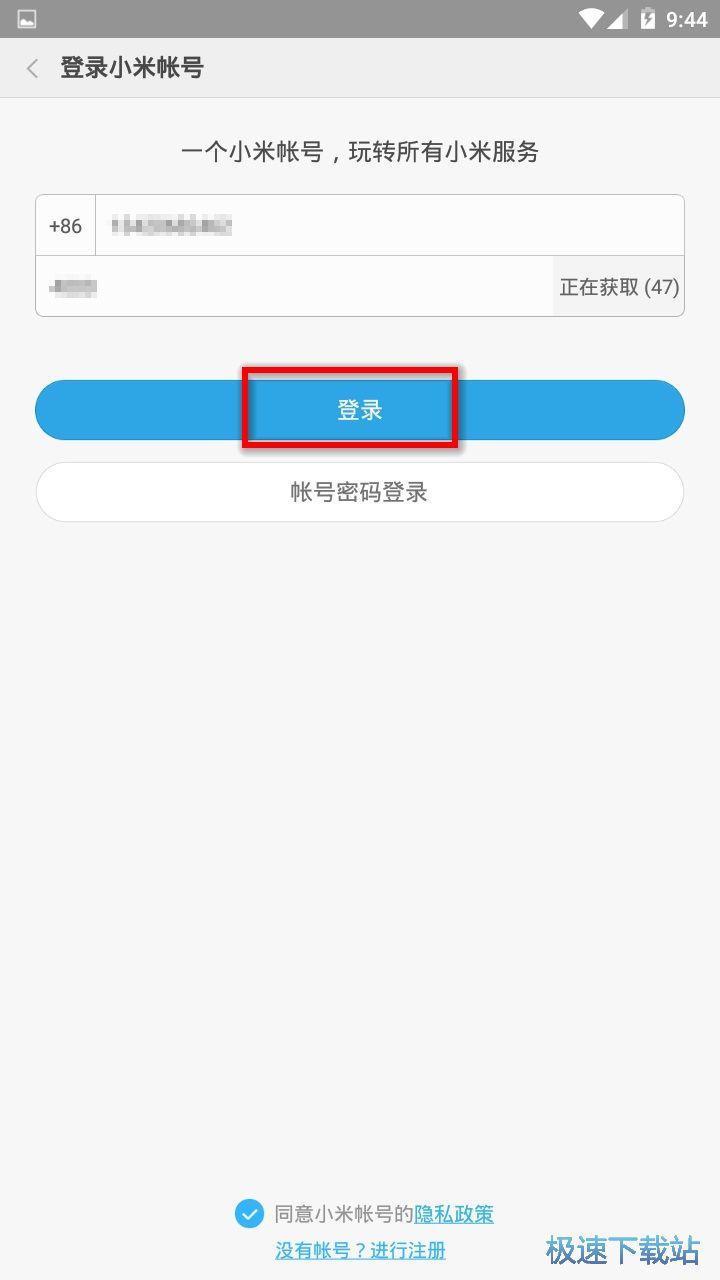 miui服装论坛t.vhao.net安卓版下载
