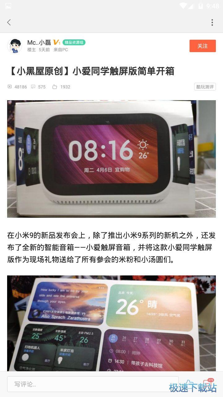 miui服装论坛t.vhao.net 图片