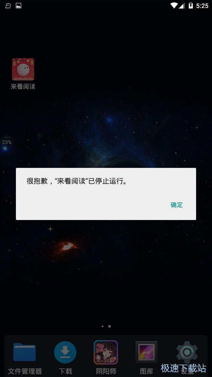 �砜撮��x安卓版下�d