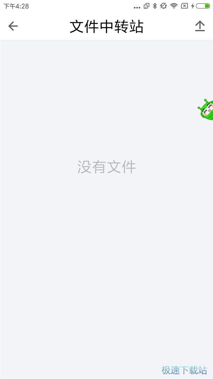 qq邮箱安卓版下载 图片