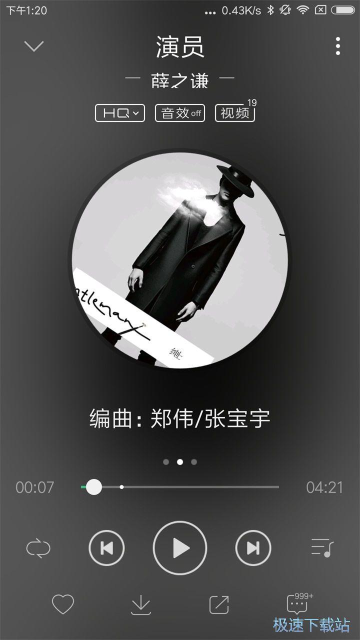 QQ音乐 图片 02s