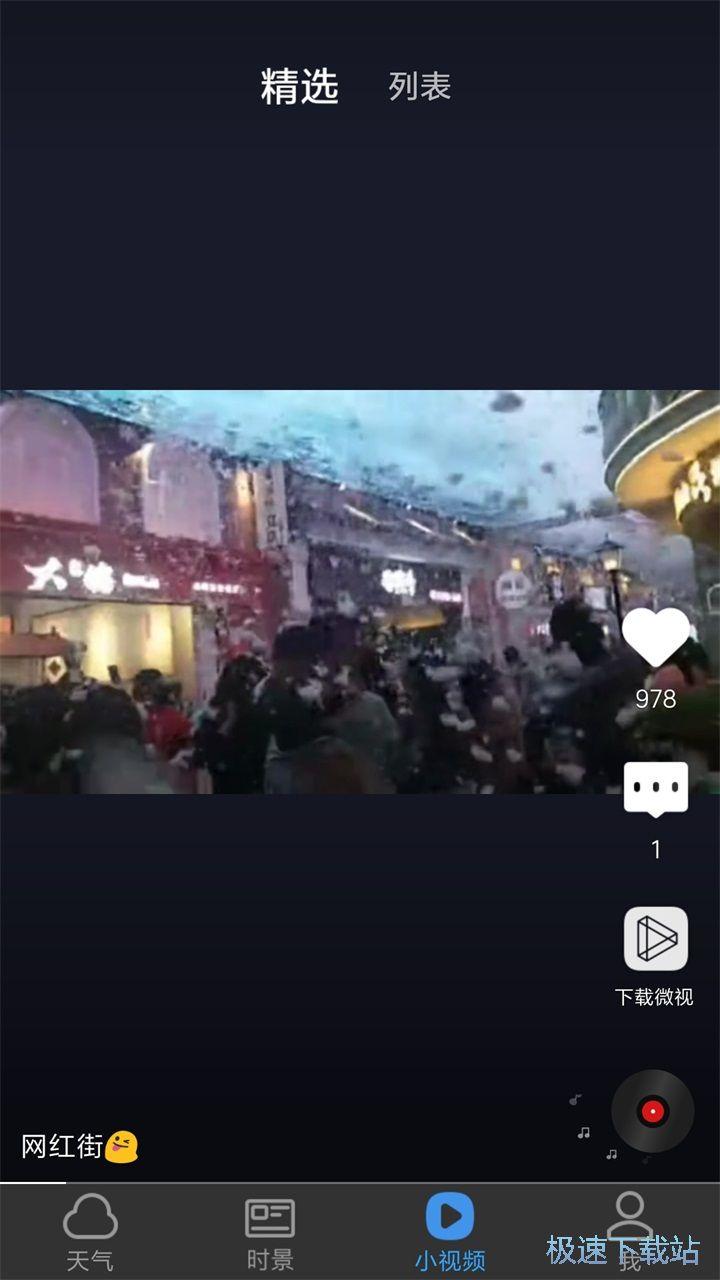 墨�E天�獍沧堪嫦螺d �D片