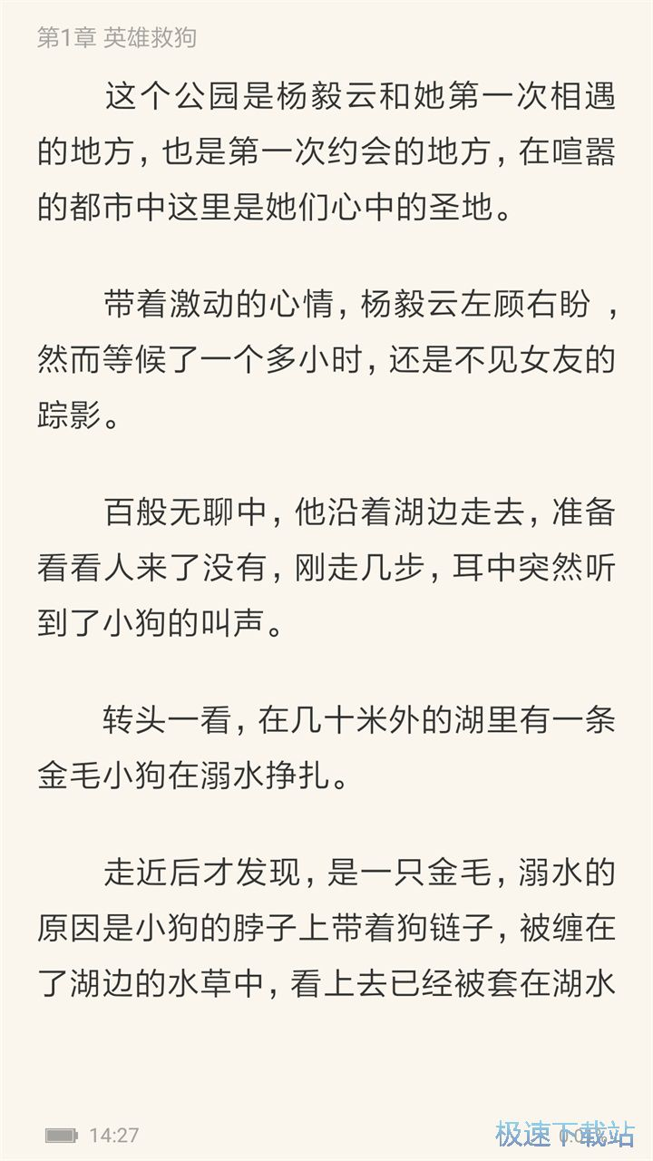 书香小说大全 图片