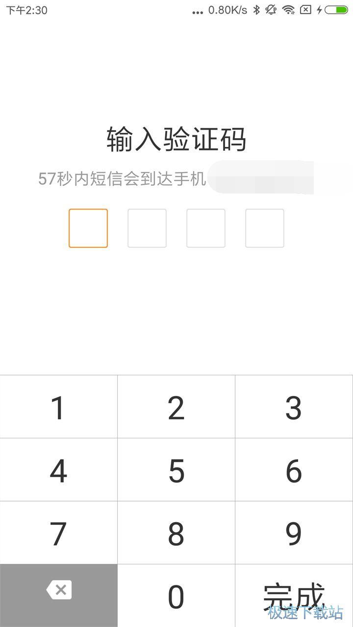 久宝安卓版下载