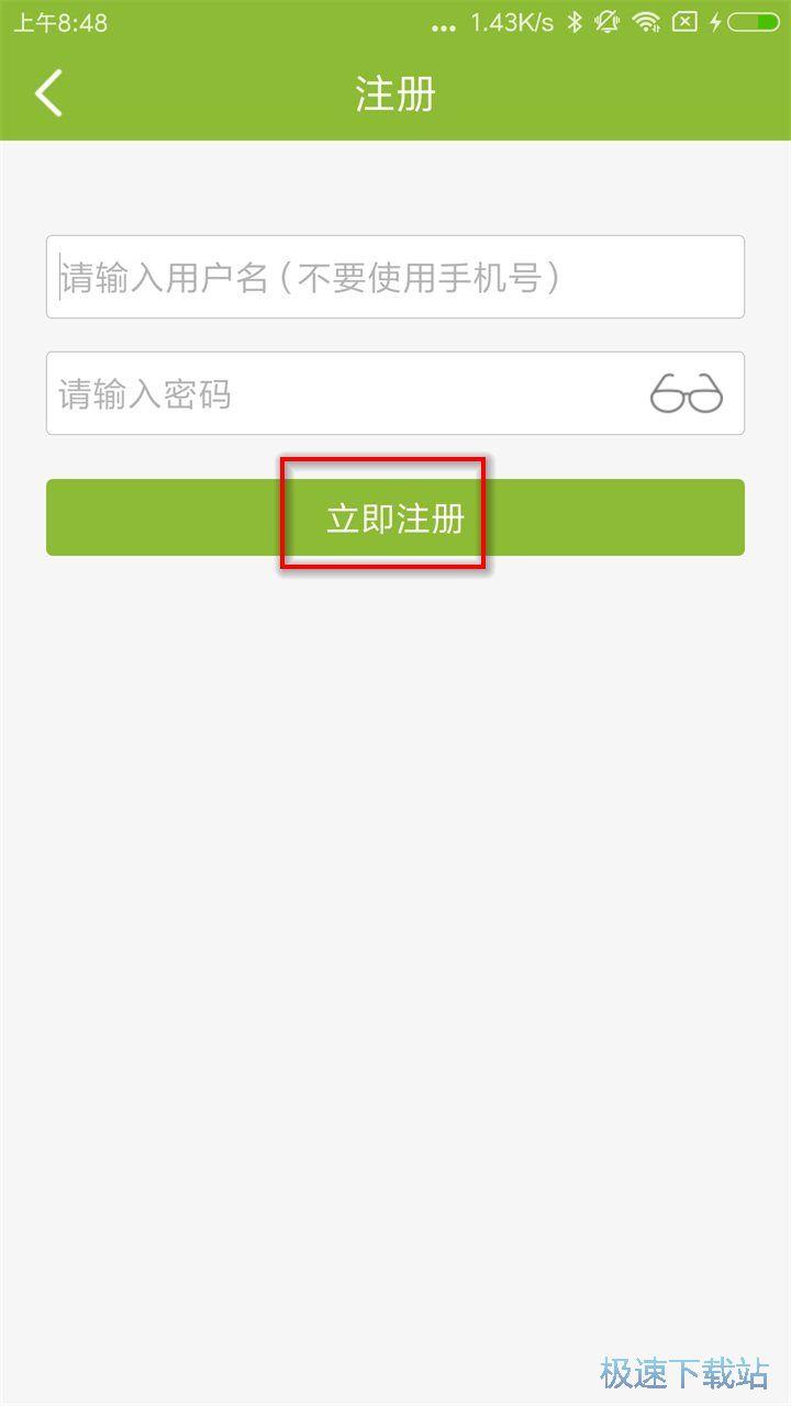 龟友天下手机版下载