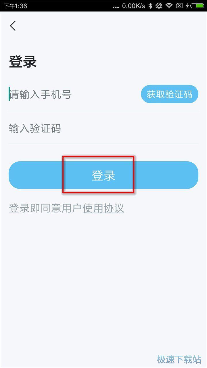 笛子下载背景安卓版入门6.2.3教学课件英语初中ppt教学图片