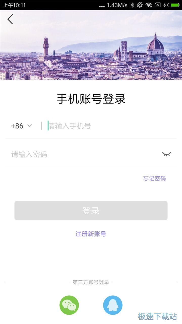 io定制游安卓版下载