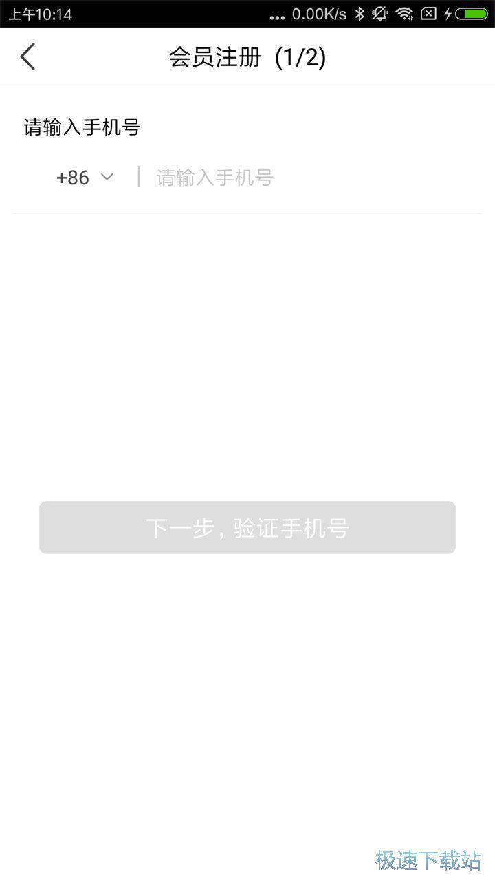 io定制游手机版下载