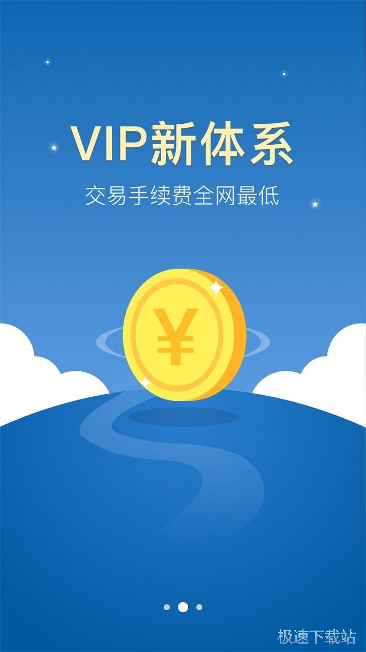 中国比特币下载