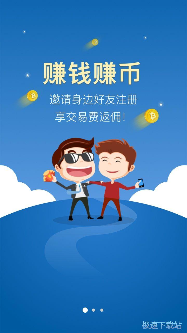 中国比特币