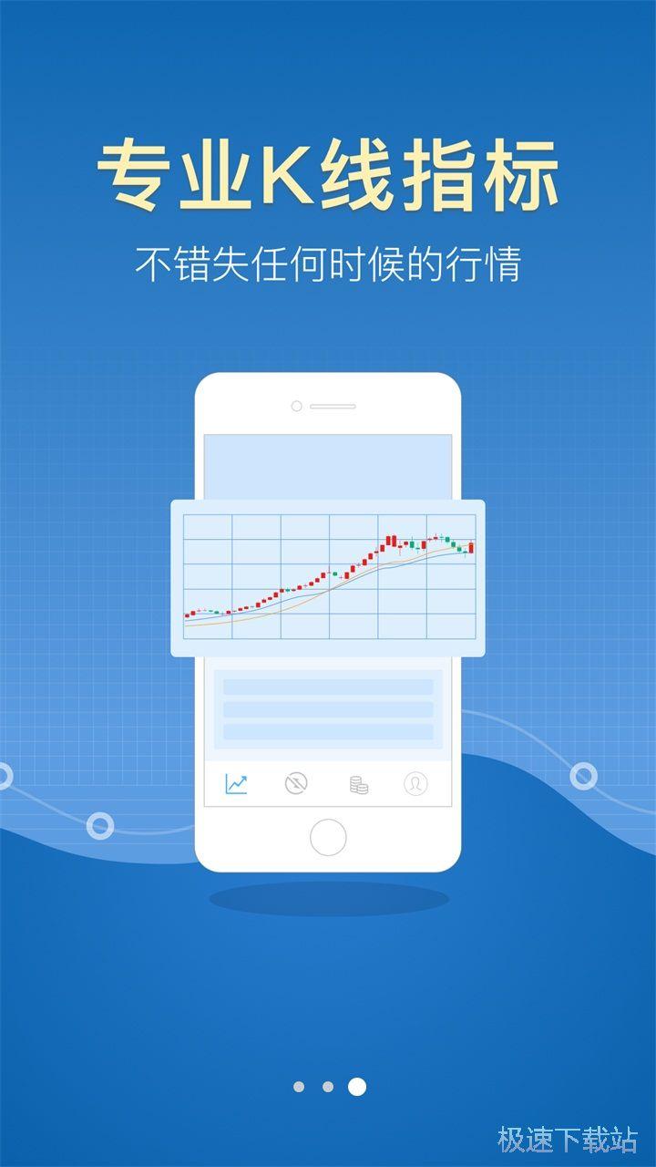 中国比特币安卓版