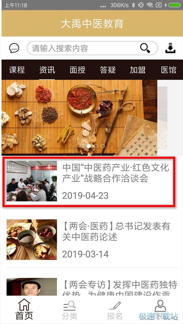 大禹中元下载 图片