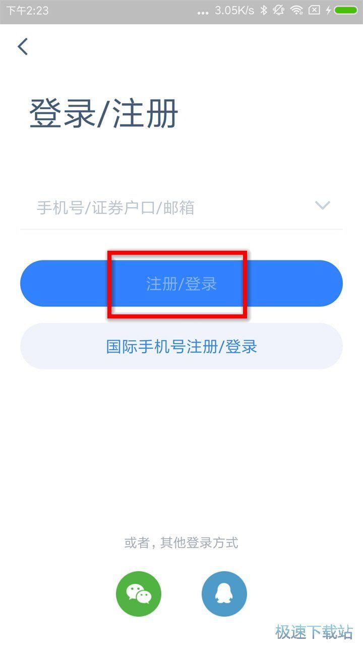 壹隆环球安卓版下载