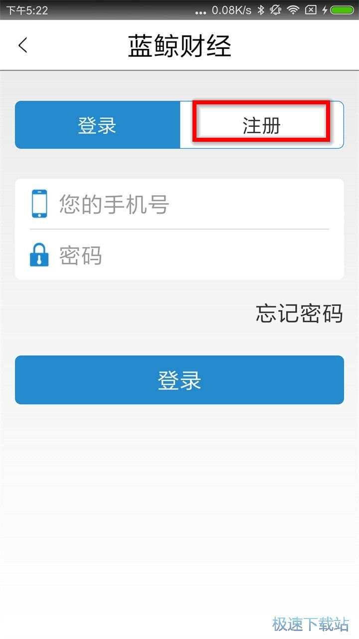 蓝鲸财经安卓版下载