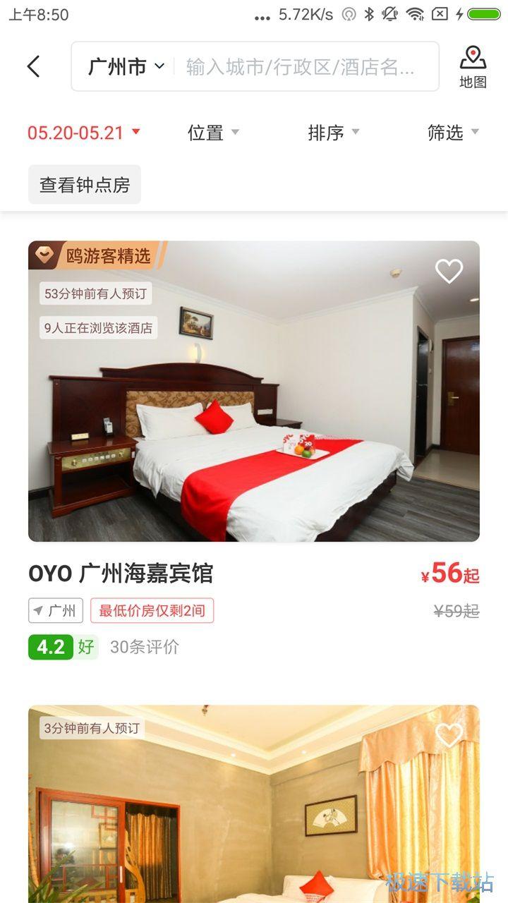 oyo酒店下载 图片