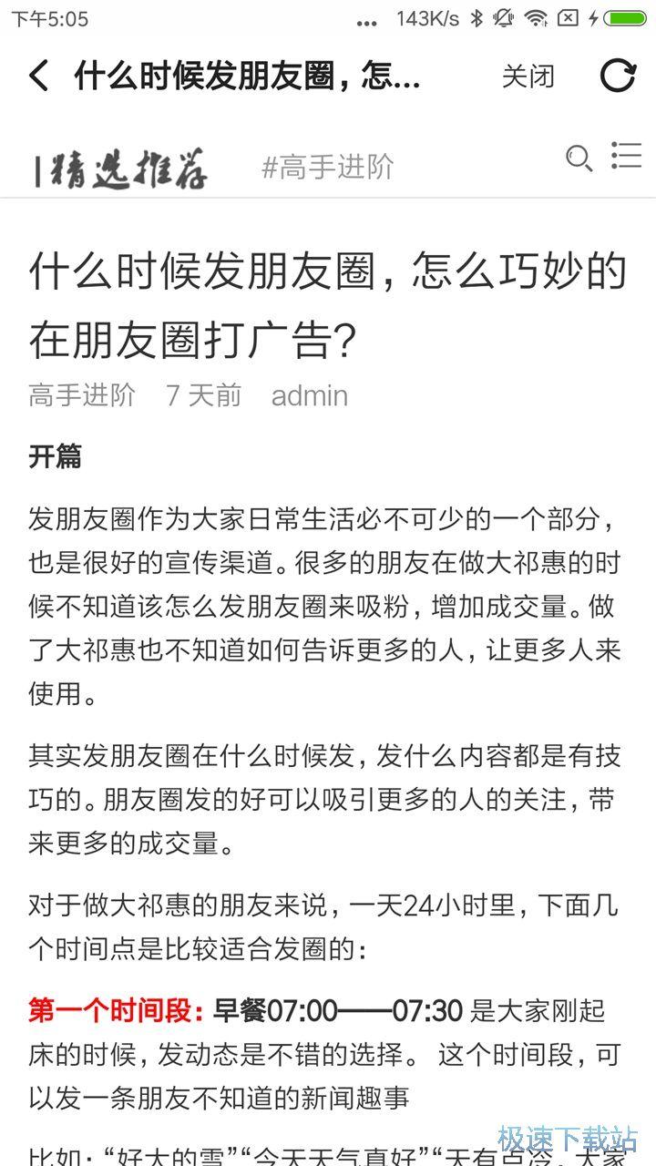 大祁惠 图片 05s