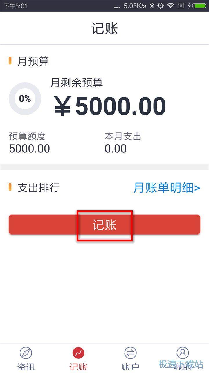 股壹佰策略 图片