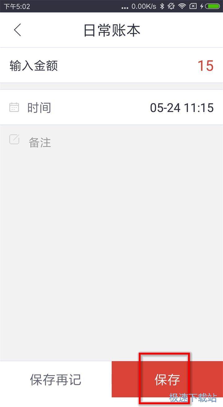 股壹佰策略安卓版 图片