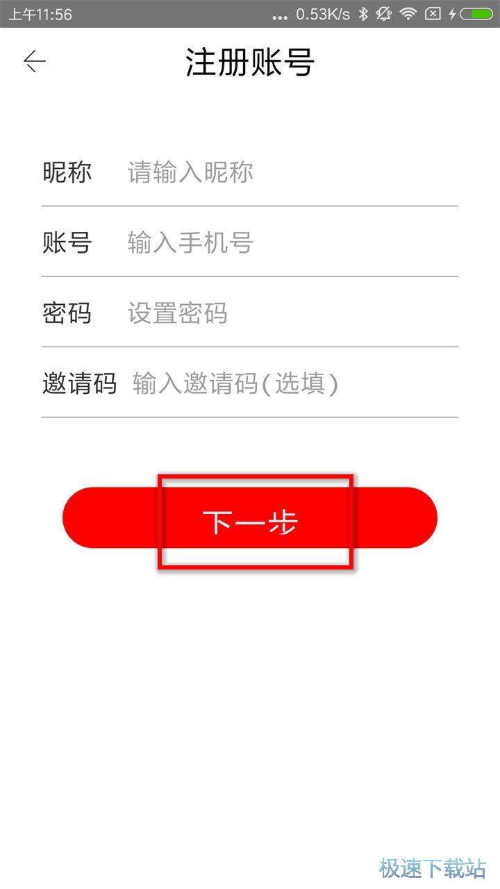 火讯财经 图片 03s